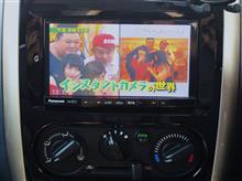 05/31 スタンダードメモリーナビセット C9VC━━━━━━(゚∀゚)━━━━━━ !!!!!!!