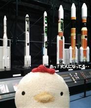 【H2Aロケット34号機】打上げ漏洩速報はこちらで!