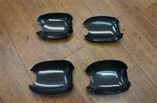 スバル WRX-STI/S4 ドライカーボン製 ドアハンドルプロテクター開発状況