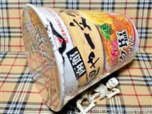 エースコック「全国ラーメン店マップ 函館編 函館麺や一文字 コク塩らーめん」