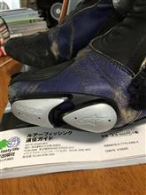 アルパインスターのブーツのスライダーを交換