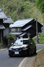京都・伊根町~兵庫・出石町~あまるべに行ってきました♪