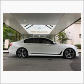 BMW 740e iPerf ...