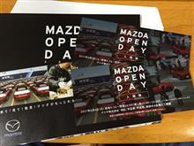 Mazda OPEN DAY 2017(1日目)