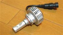 フォグライト用LEDバルブも無事に到着の巻。