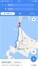 日本最北の地へ行って来ました(弾丸ツアー)