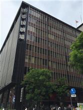 「レ・ミゼラブル」 帝国劇場