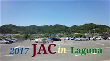 JAC 2017
