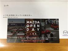 Mazda OPEN DAY 2017(2日目)