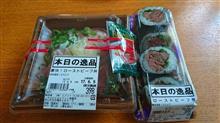 ローストビーフ三昧???(笑)
