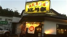久し振りに江川亭に行って来ました♪  !(^^)!