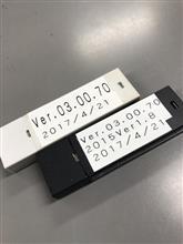 全方位モニター付メモリーナビゲーションのバージョンうp後の変化。