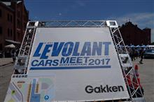 LE VOLANT Cars Meet 2017