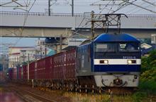 EF210-6