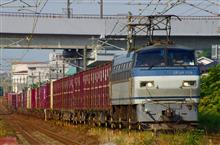 EF66-129