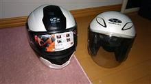 システムヘルメットって・・・でかい