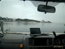 曇り空の日曜日 南知多半島へドライブ