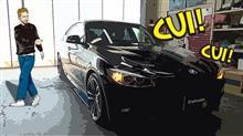 LOCK音 BMW&MINI EXCLUSIVE Ver.2.6