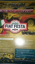 2017  FIAT FESTAに行って来ました!