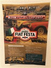 FIAT FESTA 24