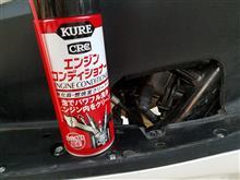 PCXのエンジン内の掃除