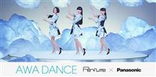 Perfume Everyday short ver.