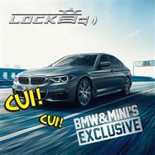 BMW 5シリーズ G30用 LOCK音EXCLUSIVE