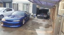 S15&C33