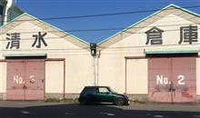 静岡県静岡市清水区✨
