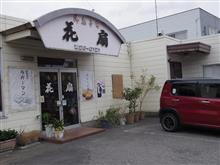 ナンバー交換記念  青春銘菓「ラガーマン」