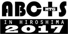 ABC+Sミーティング 広島 (*^ー^)