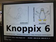 ついに、XPパソコンがダウン