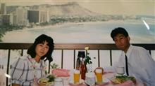 祝🎉🎉🎉 結婚30周年記念日💑🎊🎂