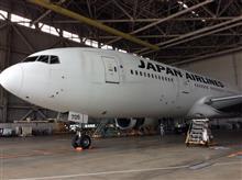 【LFE】JAL整備工場見学オフに参加してきました!今更ながらのUPですが・・・(^^;