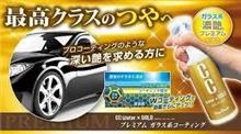 みんカラ:モニタープレゼント!【プロスタッフ】