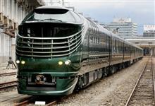 【JR西日本】2020年夏頃までに新たな観光列車