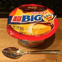 明治プリン超BiG