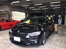カーメイク アートプロ プレミアム洗車〜プロテクションフィルム施工