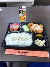 お昼の弁当♪