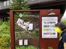昭島モリパークアウトドアビレッジへジムニーで出掛けました