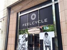 FEELCYCLE 上大岡が6月にオープンしたので体験レッスンを受けてみた
