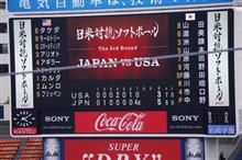 女子ソフトボール 日米対抗戦に行ってきました。