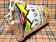 日清食品「日清 THE NOODLE TOKYO AFURI 限定柚子塩らーめん」(2回目)