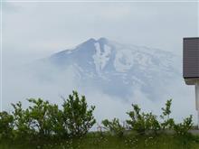 Whip! In Chokai Mountain