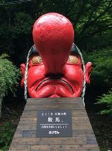 ぶらり…京都の鞍馬まで!!!