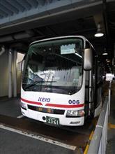 @新宿~松本線5932便