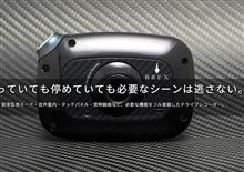 新型ドライブレコーダー