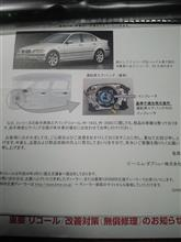 BMW318iリコールの対応。