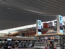 羽田空港♡