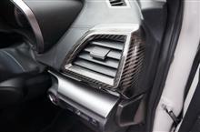 スバル インプレッサスポーツ/G4【GT/GK】XV【GT】用ドライカーボン製エアコンカバー予約販売開始!